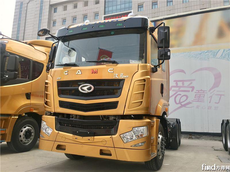 汉马H7 高顶,6X4天然气牵引车,410马力