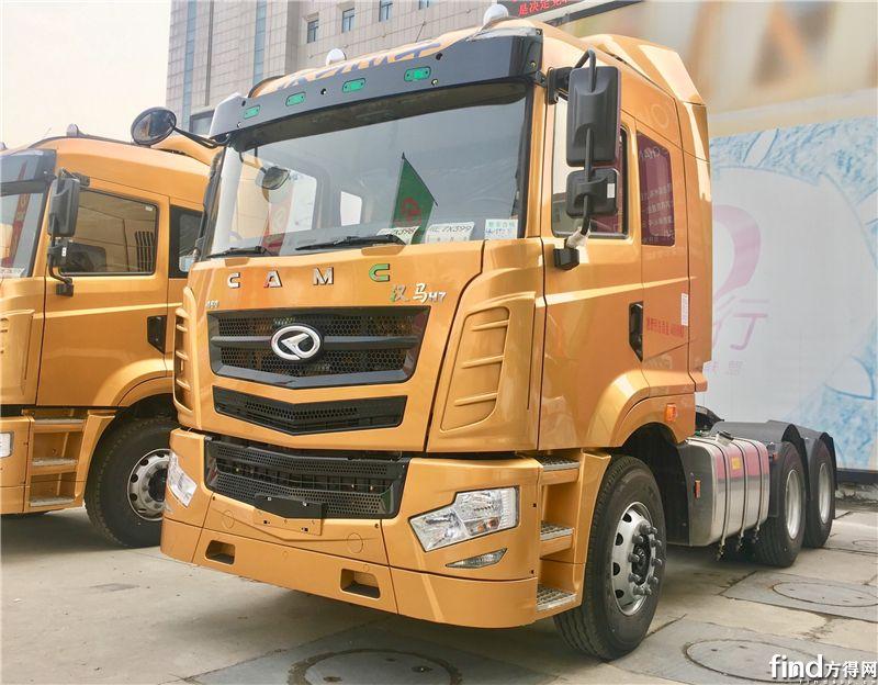 汉马H7 高顶,6X4牵引车,460马力