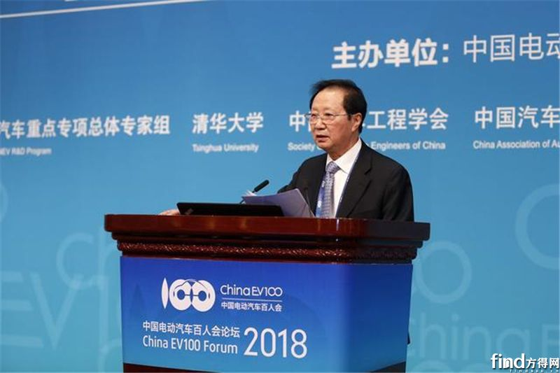 陈清泰:汽车产业正在经历一场革命 不转型就会被颠覆