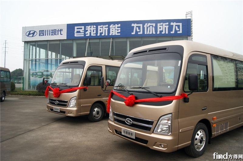 致道客车扬州市市级机关公务车交车仪式成功举行3