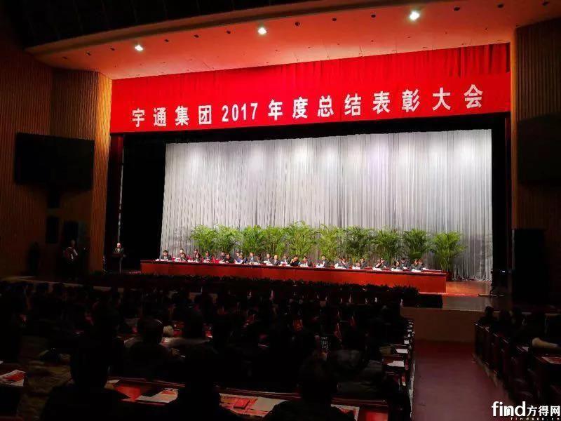 2017年宇通收入478亿创新高 (3)