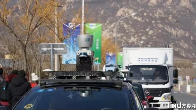 福田自动驾驶卡车