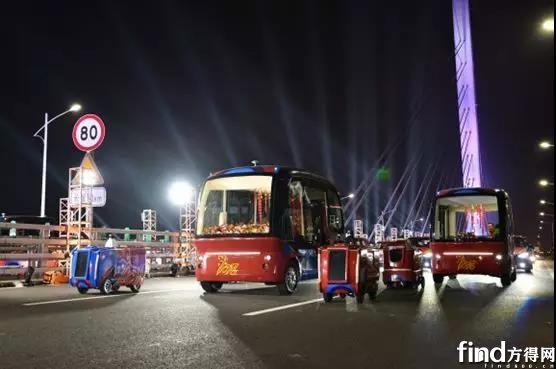 无人驾驶公交 (1)