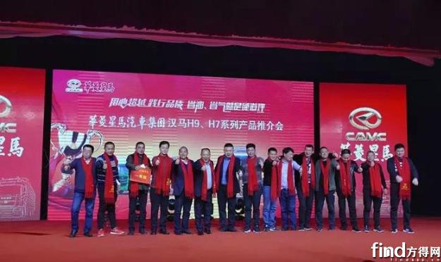 阜阳地区进军阜阳地区 汉马系列重卡当地揽单36辆1