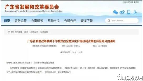 广东普通公路收费站将被撤销 大型桥隧以外普通公路将免费