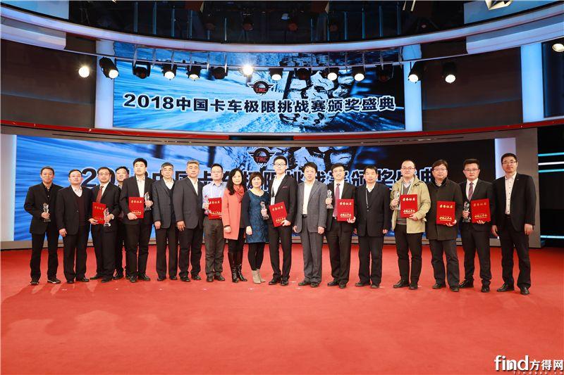 中国卡车公开赛 (2)