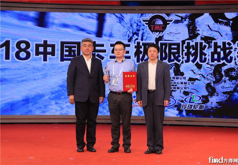 中国卡车公开赛 (4)