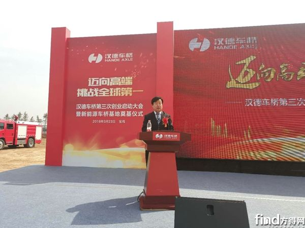 陕汽控股党委副书记、总经理王延宏