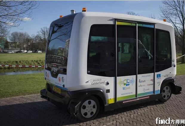荷兰自动驾驶摆渡车