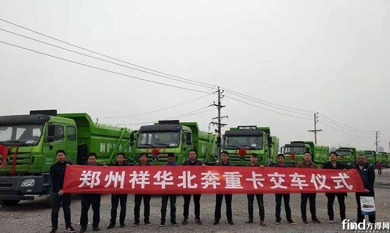 新能源渣土车批量交付郑州