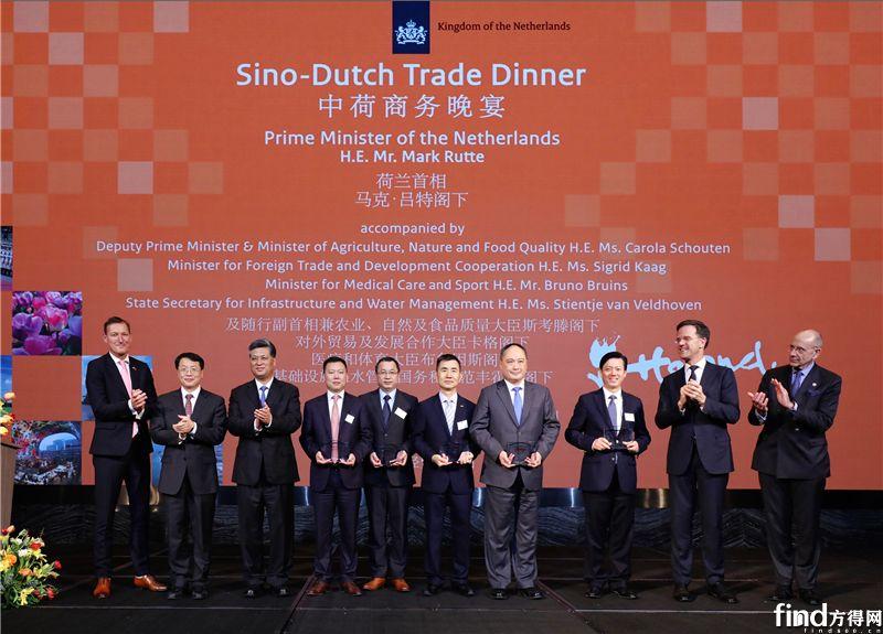 荷兰首相见证!比亚迪荣获投资荷兰杰出贡献中国企业大奖 (1)