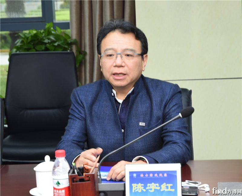法士特与中软国际强强联合全面开启战略合作 (3)