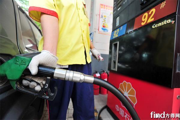 国内油价迎来2018年第四次上调