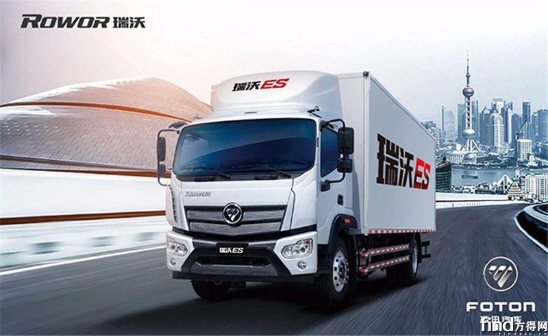 【福田瑞沃】这才是卡车司机节约成本的正确方式 (2)