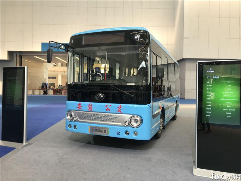 宇通ZK6650BEVG6