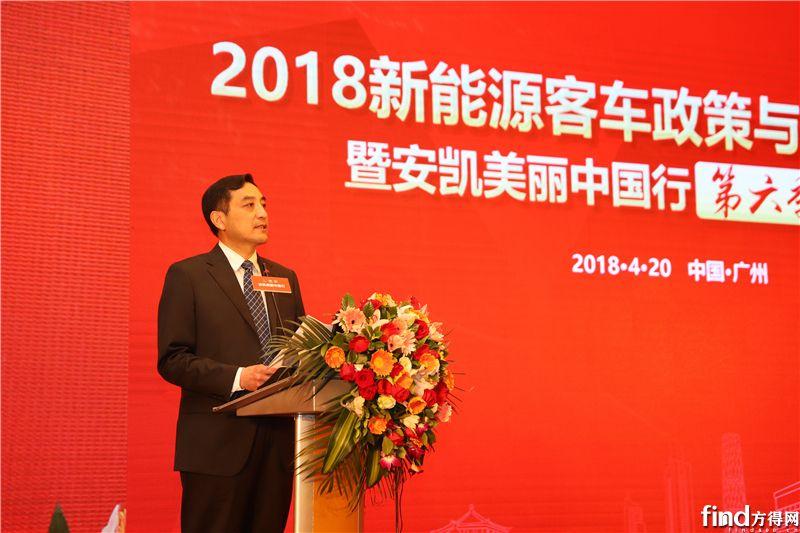安徽安凯汽车股份有限公司党委书记、董事长戴茂方致辞
