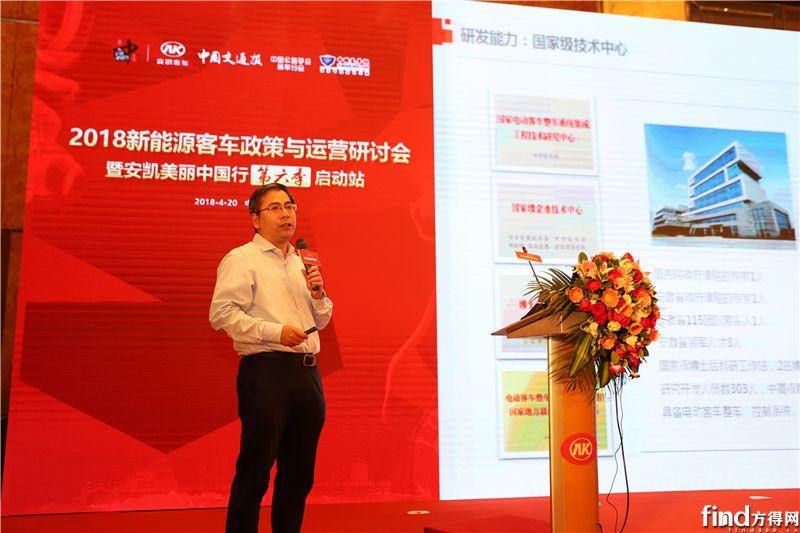 安凯客车国内营销公司营销支持部部长徐文斌介绍安凯产品