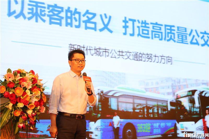 中国交通报社副总编辑陈林做主题发言