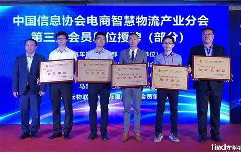 福田时代助力中国智慧物流发展 (1)