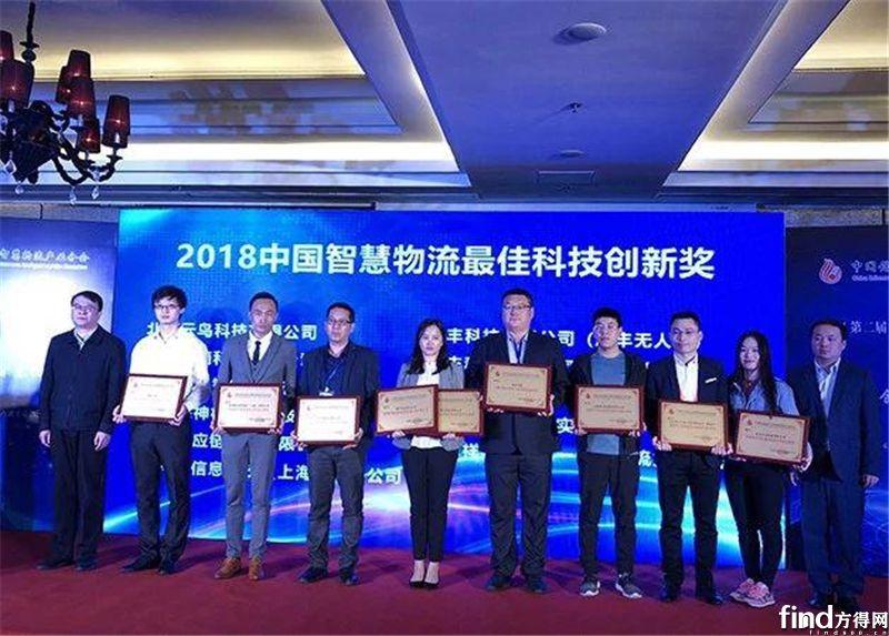 福田时代助力中国智慧物流发展 (3)