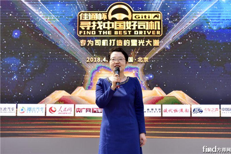 方得网总编辑 姚蔚