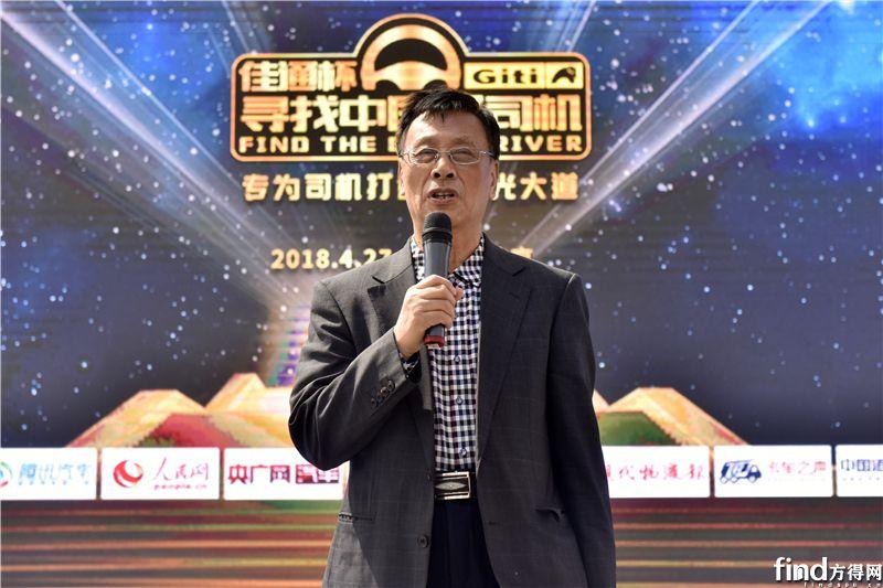 原中国道路运输协会会长姚明德