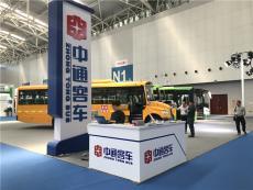 2018天津客车展中通展车