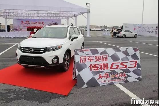 2018开挂!广汽日野这样做营销! 要抢轿运车市场份额1