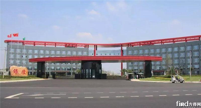 银隆新能源成都产业园电池技术研究院成立 (2)