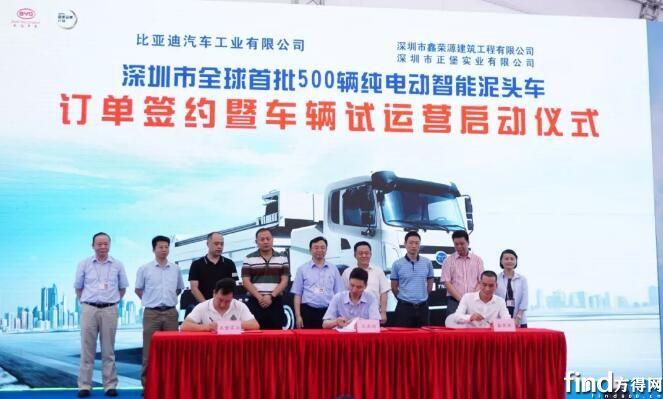 比亚迪纯电动泥头车深圳运营1