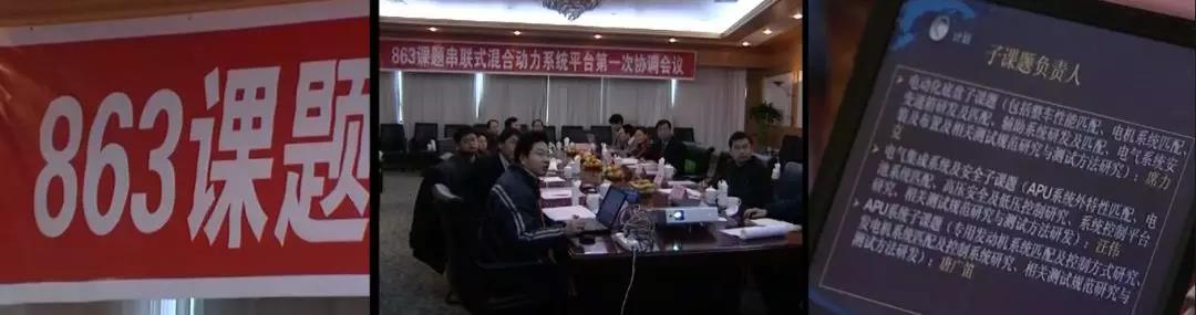 """中车电动镜头背后的""""中国创造"""""""