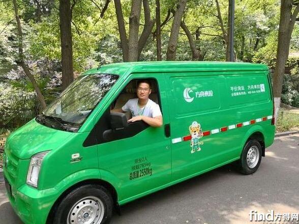 武汉年底前增5千辆电动物流车