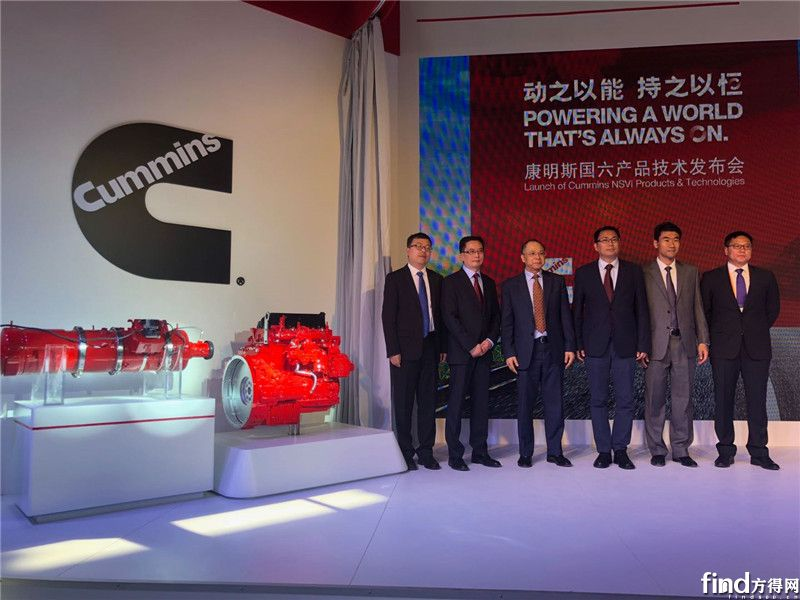 康明斯新增国六新产品! 为何全球首发在中国?