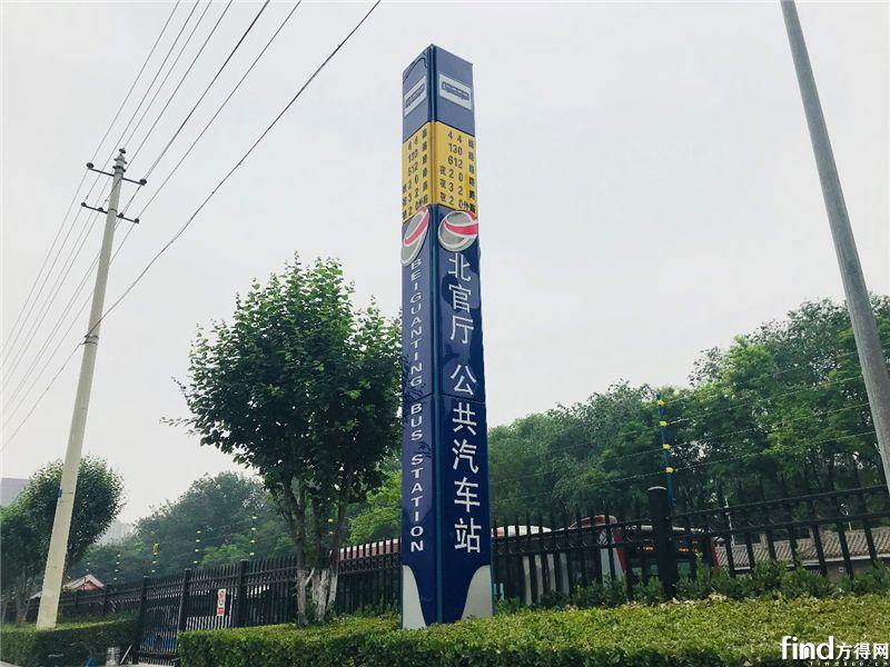 北京公交电动化置换加速 司机师傅边点赞边吐槽