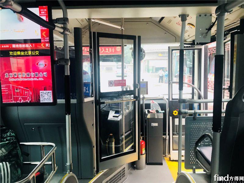 北京公交电动化置换加速 司机师傅边点赞边吐槽(第1页) -