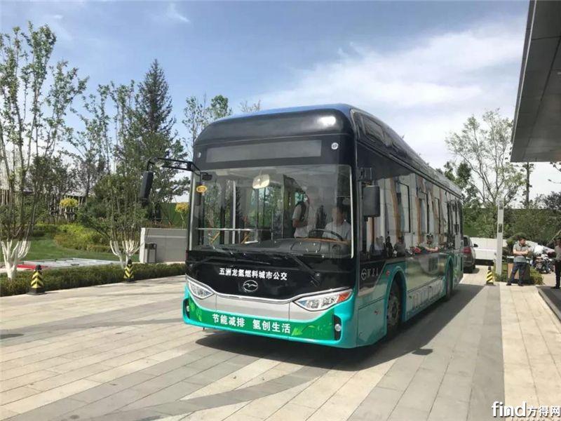 五洲龙氢燃料电池客车 (2)