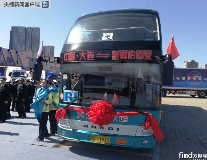 安凯成为中俄国际道路运输试运行项目唯一客运车辆