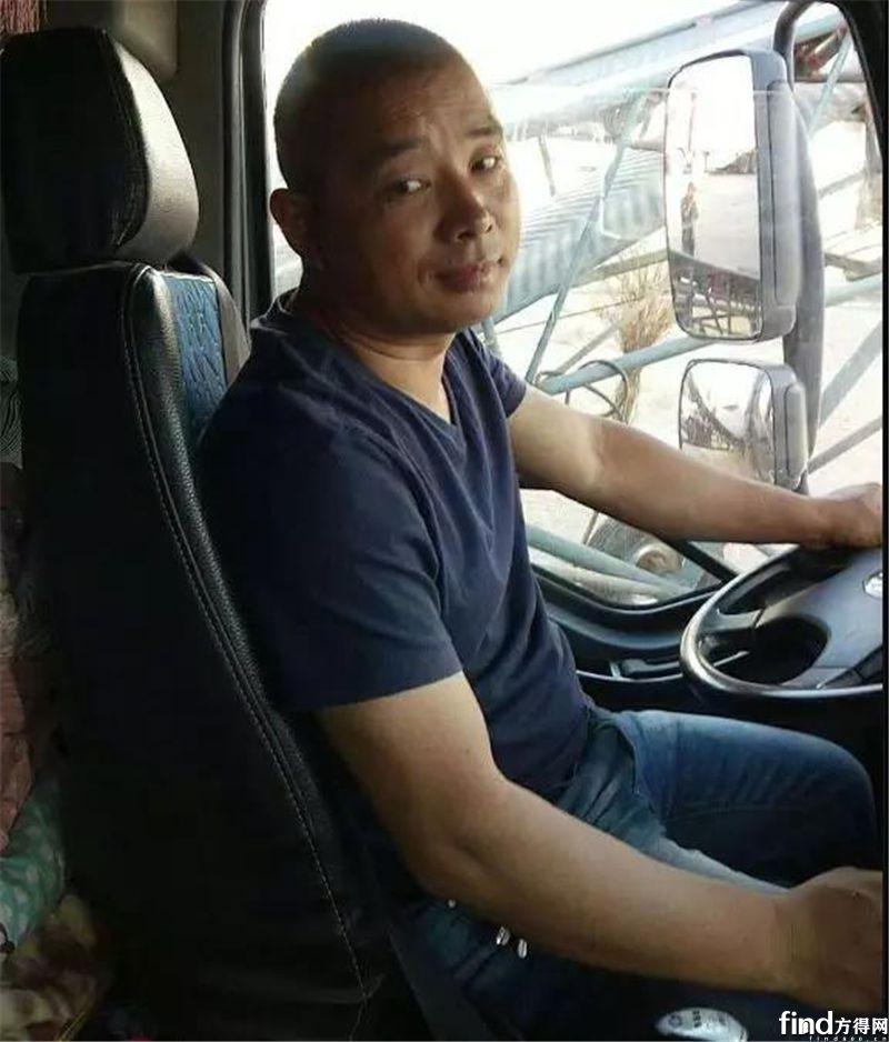 卡友疲劳驾驶车毁人伤 袁清海组互助团队慷慨解囊1