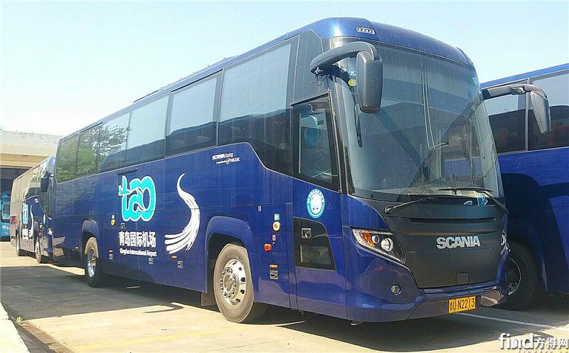 0611海格客车圆满服务青岛上合峰会 (1)