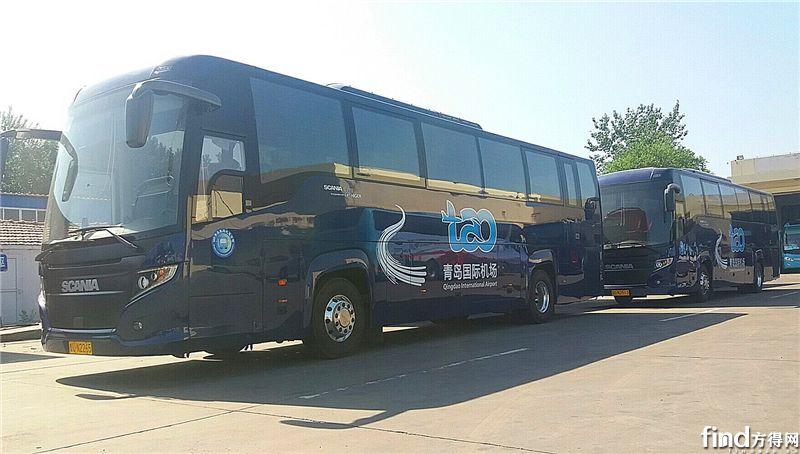 0611海格客车圆满服务青岛上合峰会 (2)