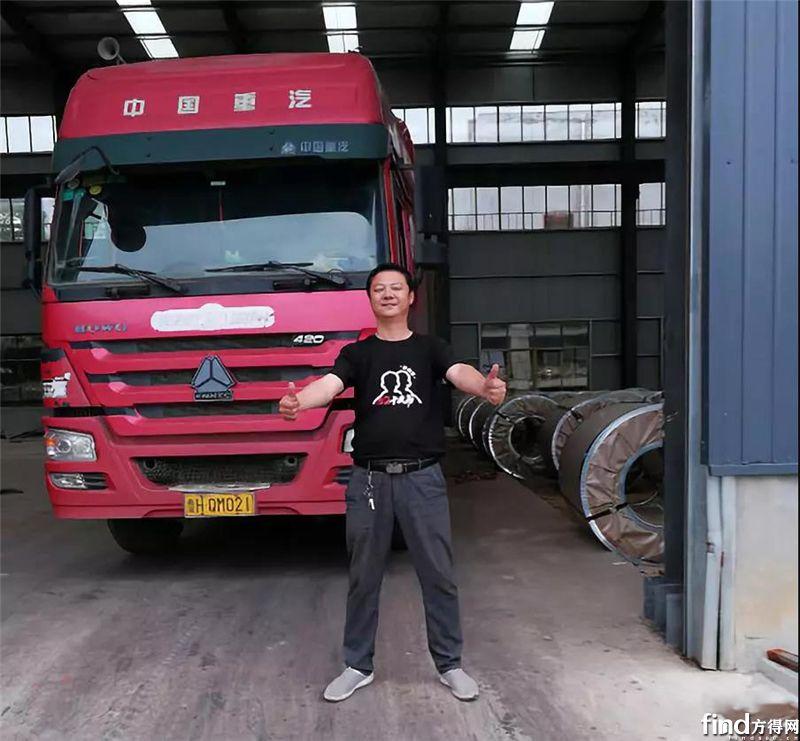 两年参与现场救援40多次 卡友安全是李俊迎最大的心愿1