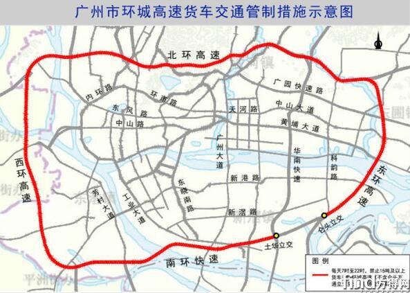 广州环城高速将限行超15吨货车
