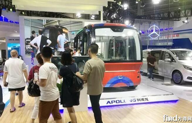 """金龙客车携阿波龙亮相""""6·18""""2"""