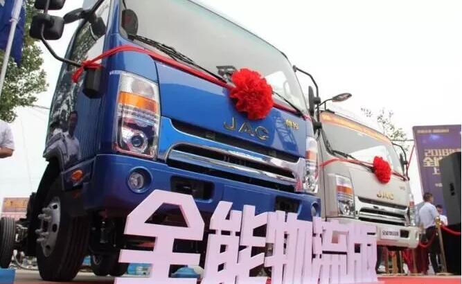 江淮与康明斯合资对卡车行业的影响 (1)