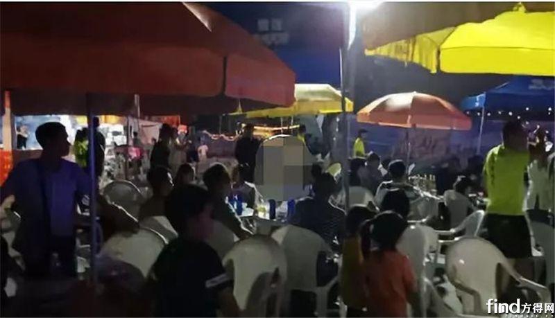 【福田时代】嗨爆了!乐山人的世界杯被福田时代承包了!3