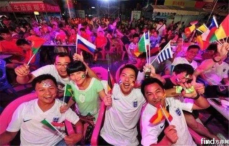 【福田时代】嗨爆了!乐山人的世界杯被福田时代承包了!6