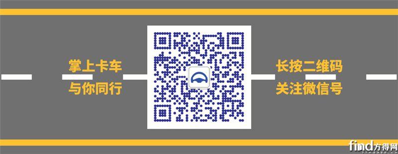 2年收到700封感谢信!卡车司机赵世春 传播正能量义不容辞!7