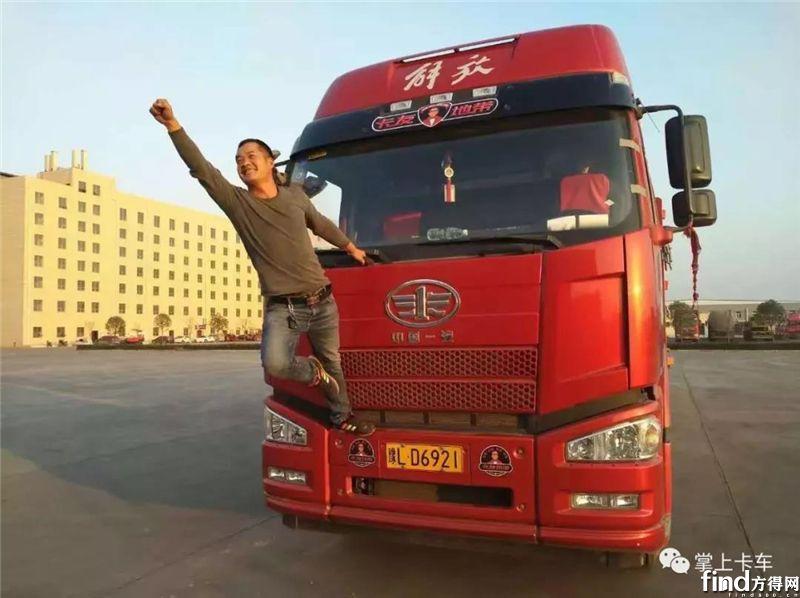 开卡车半路遇劫匪 朋友也离他而去 这位卡车司机做出了什么