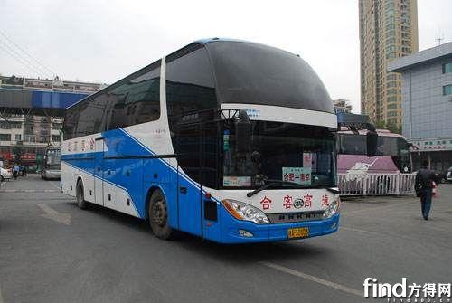 合肥-南京豪华商务大巴