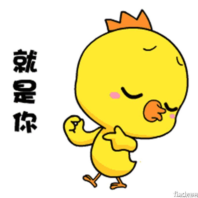 【福田时代】内有福利|是你是你,中奖的就是你! (2)